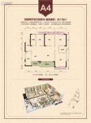 上实海上海4室2厅2卫118平方米户型图