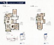 东原千浔4室2厅3卫135平方米户型图