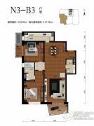 华远九都汇2室2厅2卫150平方米户型图