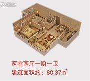 永富御景城2室2厅1卫80平方米户型图