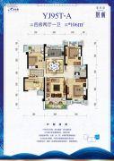 碧桂园凰城4室2厅1卫106平方米户型图