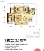 珠海奥园广场3室2厅2卫96平方米户型图