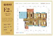 盛和园5室2厅3卫159平方米户型图