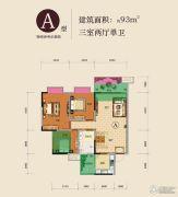 龙湾国际3室2厅1卫93平方米户型图