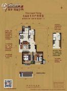 漫步托斯卡纳2室2厅1卫82平方米户型图