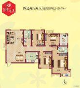祝福红城4室2厅2卫138平方米户型图