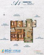常绿林溪美地4室2厅2卫141平方米户型图
