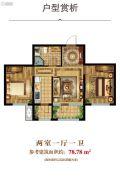 君贵・东方瑞景2室1厅1卫0平方米户型图