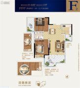世达广场2室2厅1卫83--84平方米户型图