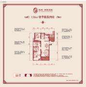 保利香槟国际4室2厅2卫138平方米户型图