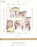 海逸星宸3室2厅2卫98平方米户型图
