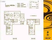 建发央著5室2厅3卫140平方米户型图