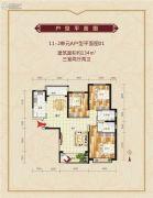 恒大帝景3室2厅2卫134平方米户型图