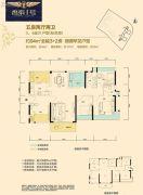 香缤1号3室2厅2卫94平方米户型图
