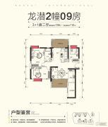 仁海・海东国际3室2厅2卫138平方米户型图