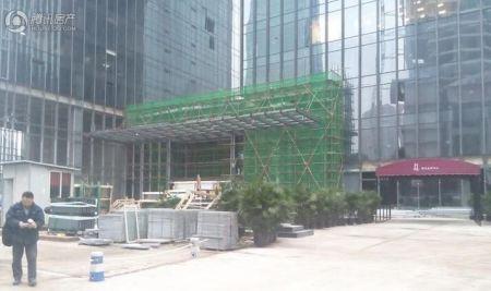 重庆国华金融中心