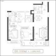 武汉�吃酶�3室2厅2卫110平方米户型图