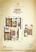 领南尚品4室2厅2卫132平方米户型图