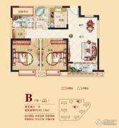 合肥铜冠花园2室2厅1卫89平方米户型图