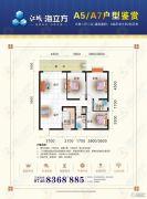 江城花园3室2厅2卫135--140平方米户型图