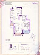 荣盛花语馨苑2室2厅1卫67平方米户型图