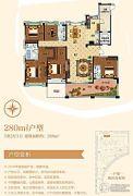 碧桂园・天汇5室2厅3卫280平方米户型图