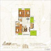 新恒基翡翠城3室2厅2卫118--122平方米户型图