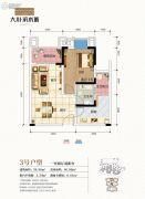 大川滨水城1室2厅0卫46平方米户型图
