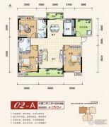 盛世东城3室2厅2卫139平方米户型图