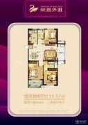 荣湾外滩3室2厅2卫115平方米户型图
