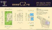 顺雄・珠玑1号4室1厅1卫223平方米户型图