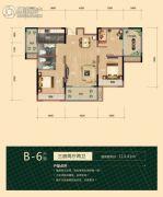 海德公园3室2厅2卫113平方米户型图