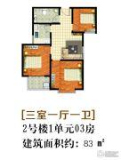 嘉大如意3室1厅1卫83平方米户型图
