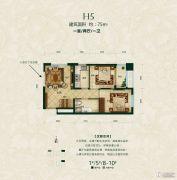 盛世御城1室2厅1卫75平方米户型图