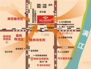 桂林义乌国际商贸城交通图