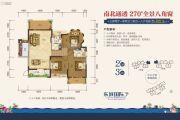 东城国际3室2厅2卫0平方米户型图