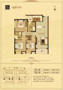 文华南阳天地3室2厅2卫128--130平方米户型图