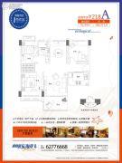 碧桂园东海岸3室2厅1卫95平方米户型图