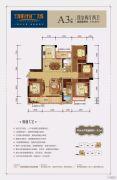 麒龙城市广场4室2厅2卫0平方米户型图