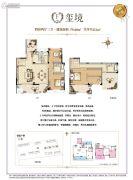华宇锦绣花城4室2厅3卫160--221平方米户型图
