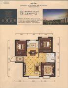 公园柒�3室2厅1卫105平方米户型图