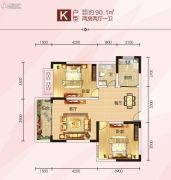 巨友中央公馆2室2厅1卫90平方米户型图