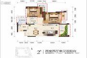 江岸国际2室2厅1卫77平方米户型图