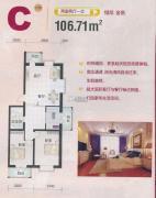 瑜芳园2室2厅1卫106平方米户型图