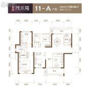 卓越浅水湾4室2厅2卫128平方米户型图