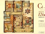 宏地・温州望府4室2厅2卫126平方米户型图