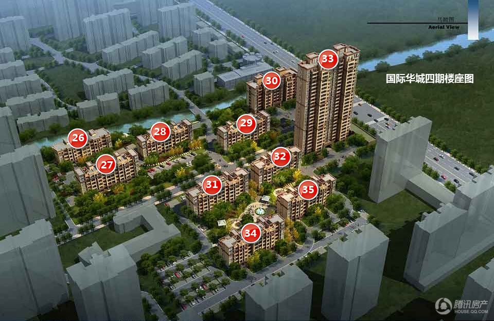 国际华城四期楼座图