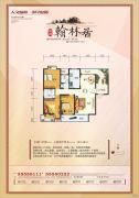 翰林居3室2厅2卫149平方米户型图