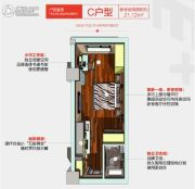 唯家新青年公寓1室0厅1卫0平方米户型图