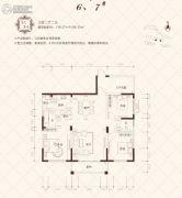 晟领国际3室2厅2卫138平方米户型图